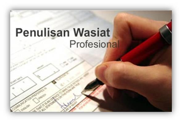 Image result for menulis wasiat dalam islam