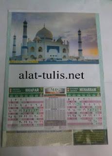 Kalender Hijriyah 2019 Lengkap