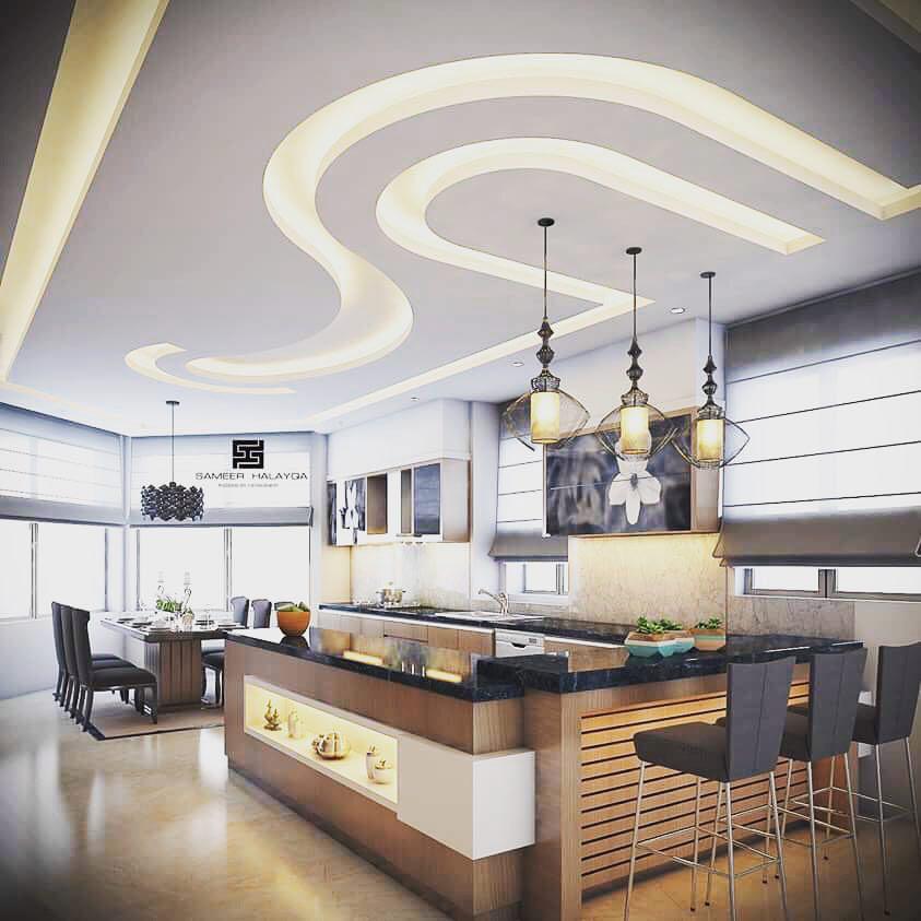 New false ceiling design ideas for kitchen 2019