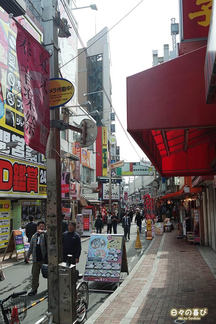 vue ameyoko market