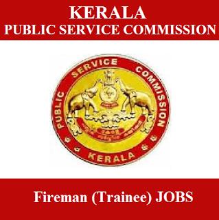 Kerala Public Service Commission, Kerala PSC, PSC, Kerala, fireman, Trainee, 12th, freejobalert, Sarkari Naukri, Latest Jobs, kerala psc logo