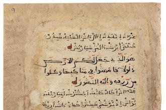 Literatura española escrita en árabe (aljamiada). Por Intidhar Ali Gaber
