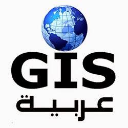 GiS Tv Arabia
