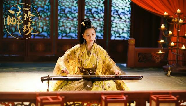 Lost Love in Times Cecilia Liu Shi Shi