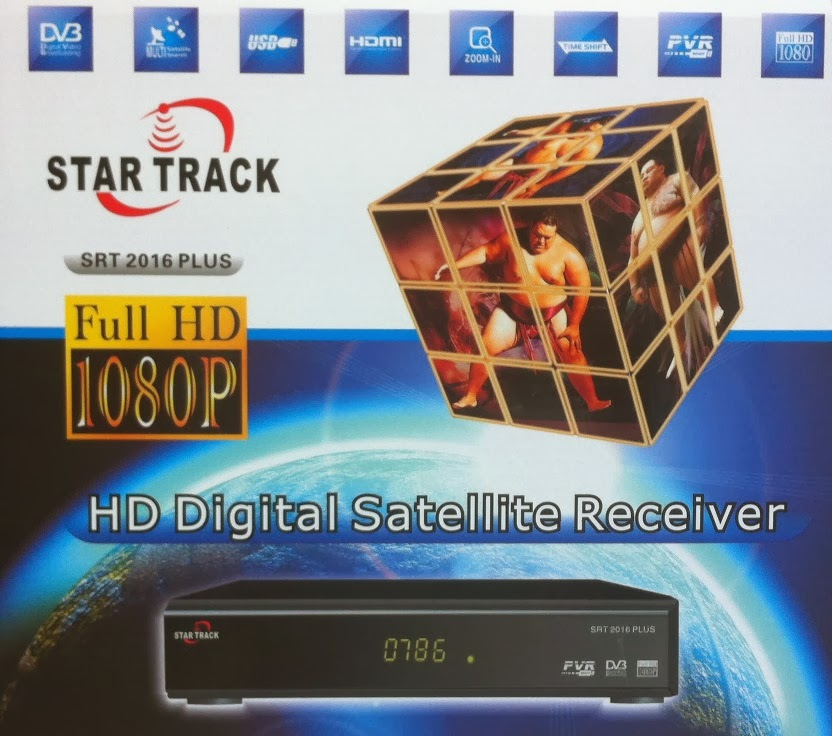 star track 2016 hd software free download