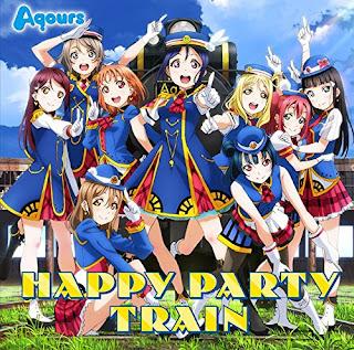 Aqours-HAPPY-PARTY-TRAIN-歌詞