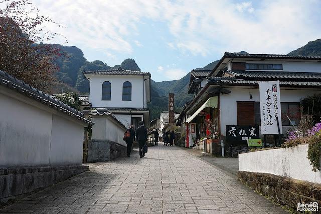 大川内山の風景