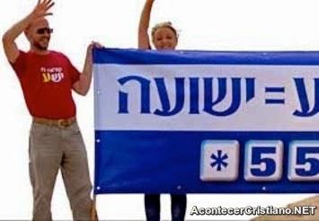 Israel expulsará a judío mesiánico por hablar de Jesús