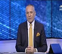 برنامج على مسئوليتى 1/3/2017 أحمد موسى - انتخابات نقابة الصحفيين