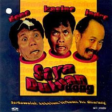 Download Aku Duluan Dong (1994) Web-Dl Full Movie