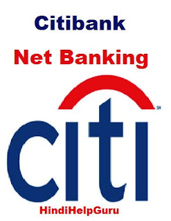 citi bank net banking | How to generate citi bank Net Banking password online .