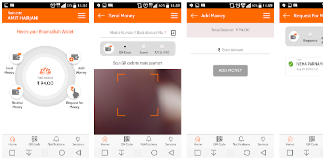 YouthApps - Bhamashah Wallet (Rajasthan Government)