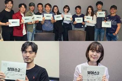 Sinopsis Drama Korea Voice 2 Episode 1 - Tamat
