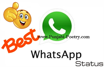 Best Whatsapp Status in Punjabi One Line