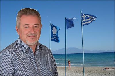 Δύο μόνο Γαλάζιες Σημαίες και φέτος στις παραλίες του δήμου Ηγουμενίτσας