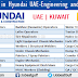 Job Vacancies in Hyundai UAE-Engineering and Construction | UAE | Kuwait