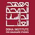منح لنيل شهادة الماجستير في قطر