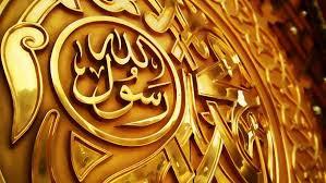 Tidur Sehat yang Dicontohkan Nabi Muhammad SAW