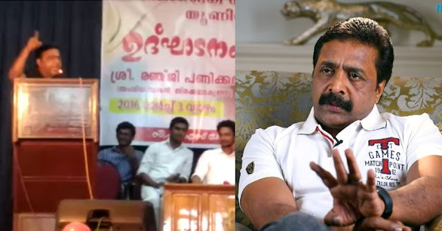 Renji Panicker Mass Speech at CMS college