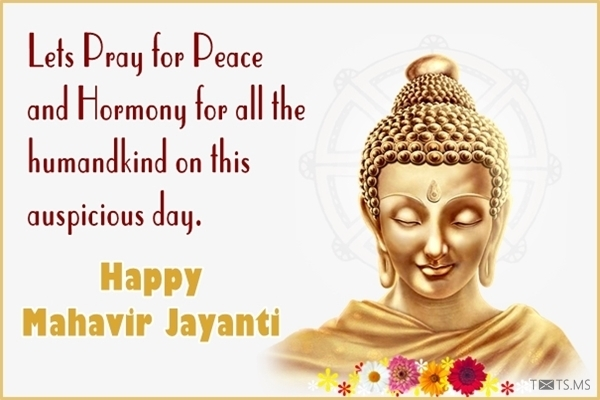 Image Of Mahavir Jayanti Celebration