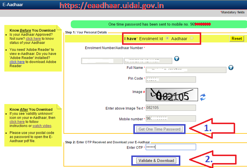how to Download E-Aadhaar card copy NKWorld4U