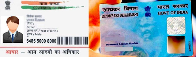 Aadhaar and PAN Card Deactivated - How to Re-Verify Invalid PAN and Aadhaar