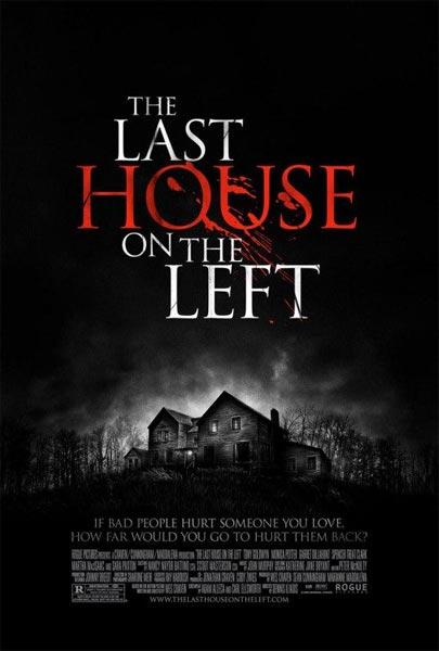 La venganza de la casa del lago (HD 720P y español Latino 2009) Poster box code