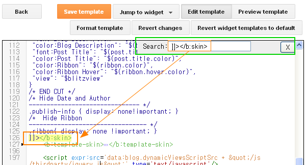 구글블로그 사용법: HTML편집창에서 CSS코드 추가하는 방법