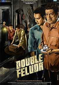 Double Feluda (2016) Bengali 300mb Full Movie HDRip