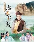 忠孝節義 - The Timeless Virtues (2019)