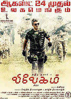http://www.hindidubbedmovies.in/2017/12/vivegam-2017-watch-or-download-full-hd.html
