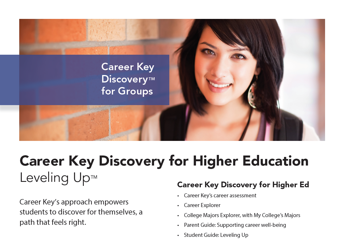 career key blog