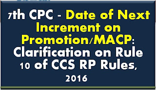 7th-cpc-rule-10-clarification-ccs-rp-rules-2016