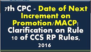 7th-cpc-rule-10-clarification-ccs-rp-rules-2016