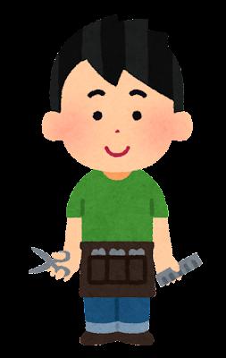 美容師の男の子のイラスト(将来の夢)