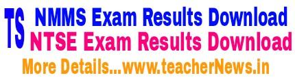 TS NMMS Results NTSE Exam Results Merit list www.bsetelangana.org