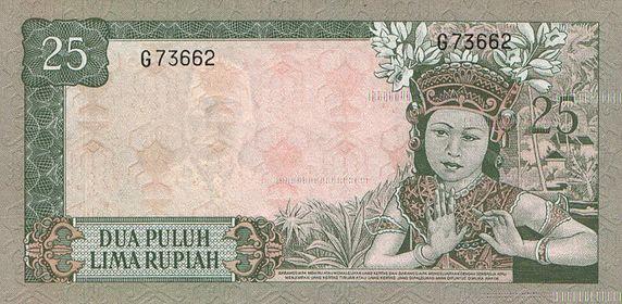 uang 25 rupiah soekarno 1965 belakang