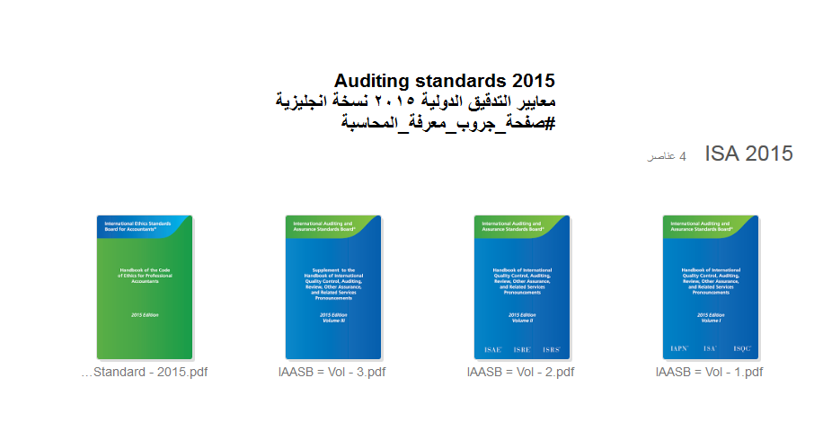 auditing hmwk 1 Students will consult various competent authorities on taxation, accounting, auditing, and general business in the development of business problem solving techniques.