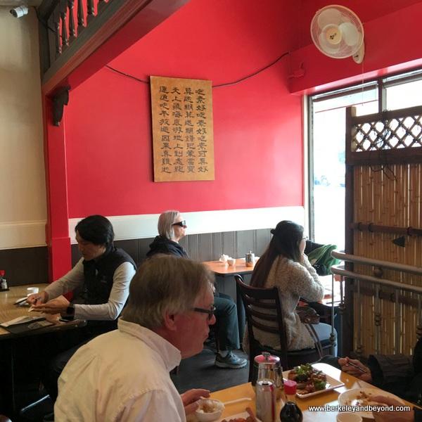 interior of Enjoy Vegetarian Restaurant in San Francisco, California