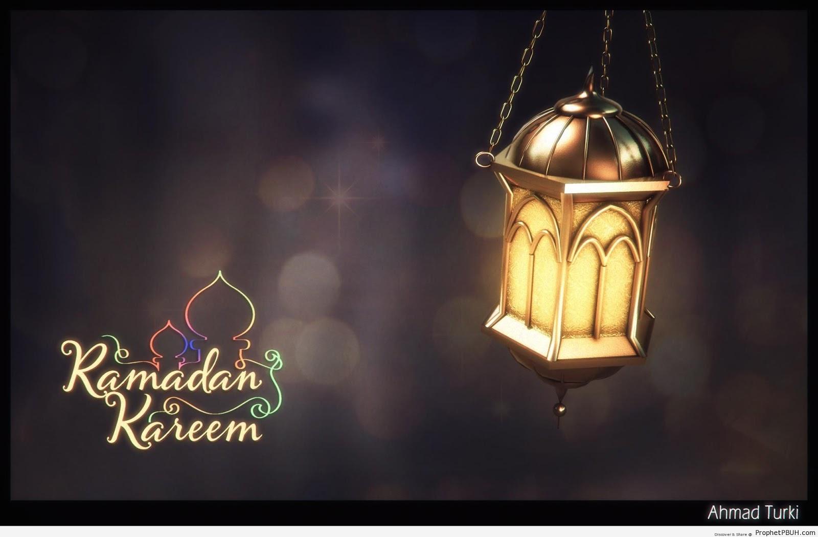 Ramadan kareem free greeting cards