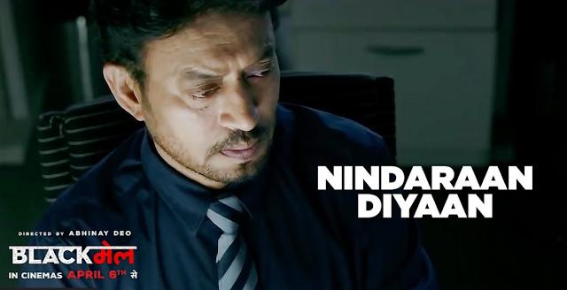 Nindaraan Diyaan Lyrics - Blackmail