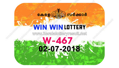 KeralaLotteryResult.net, kerala lottery result 2.7.2018 win win W 467 2 july 2018 result, kerala lottery kl result, yesterday lottery results, lotteries results, keralalotteries, kerala lottery, keralalotteryresult, kerala lottery result, kerala lottery result live, kerala lottery today, kerala lottery result today, kerala lottery results today, today kerala lottery result, 2 07 2018 2.07.2018, kerala lottery result 2-07-2018, win win lottery results, kerala lottery result today win win, win win lottery result, kerala lottery result win win today, kerala lottery win win today result, win win kerala lottery result, win win lottery W 467 results 2-7-2018, win win lottery W 467, live win win lottery W-467, win win lottery, 2/7/2018 kerala lottery today result win win, 2/07/2018 win win lottery W-467, today win win lottery result, win win lottery today result, win win lottery results today, today kerala lottery result win win, kerala lottery results today win win, win win lottery today, today lottery result win win, win win lottery result today, kerala lottery bumper result, kerala lottery result yesterday, kerala online lottery results, kerala lottery draw kerala lottery results, kerala state lottery today, kerala lottare, lottery today, kerala lottery today draw result,
