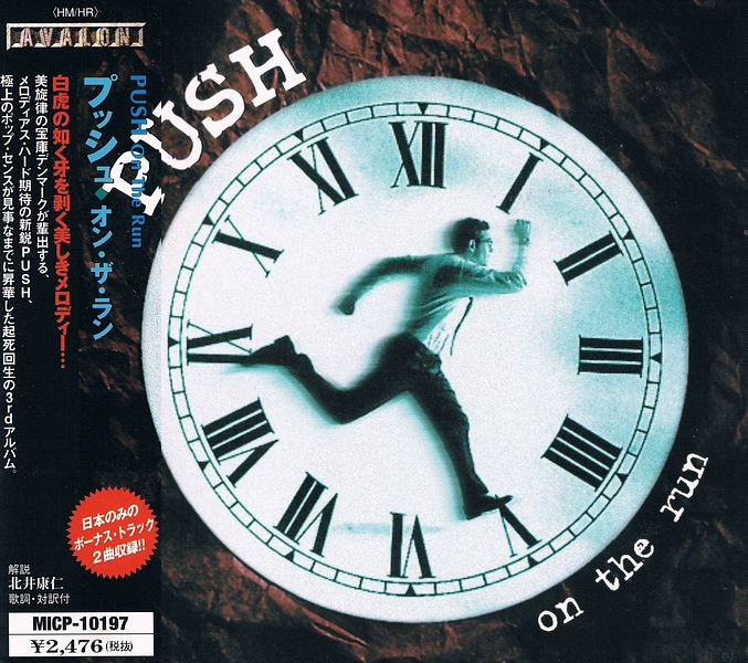 PUSH (Denmark) - On The Run [Japanese Edition +2] (2000) front