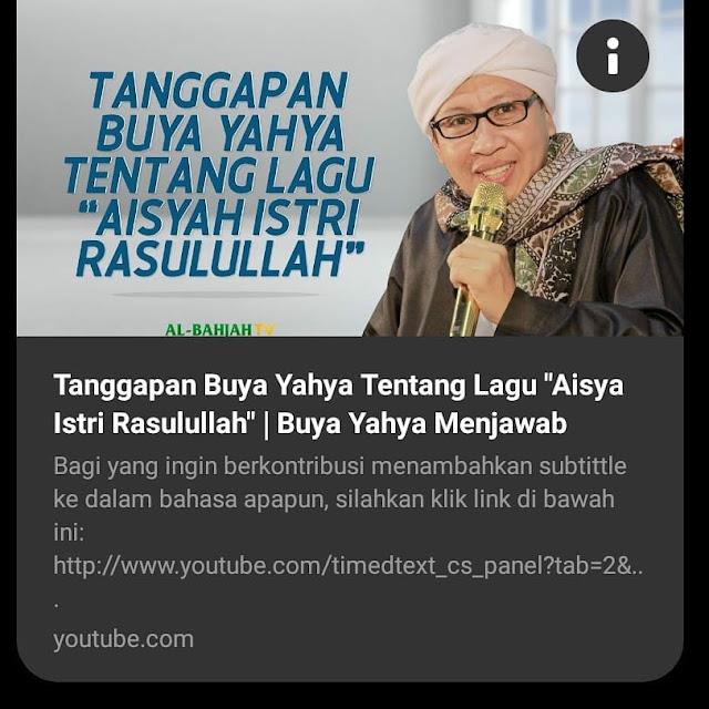 Aisyah Istri Rasulullah Buya Yahya