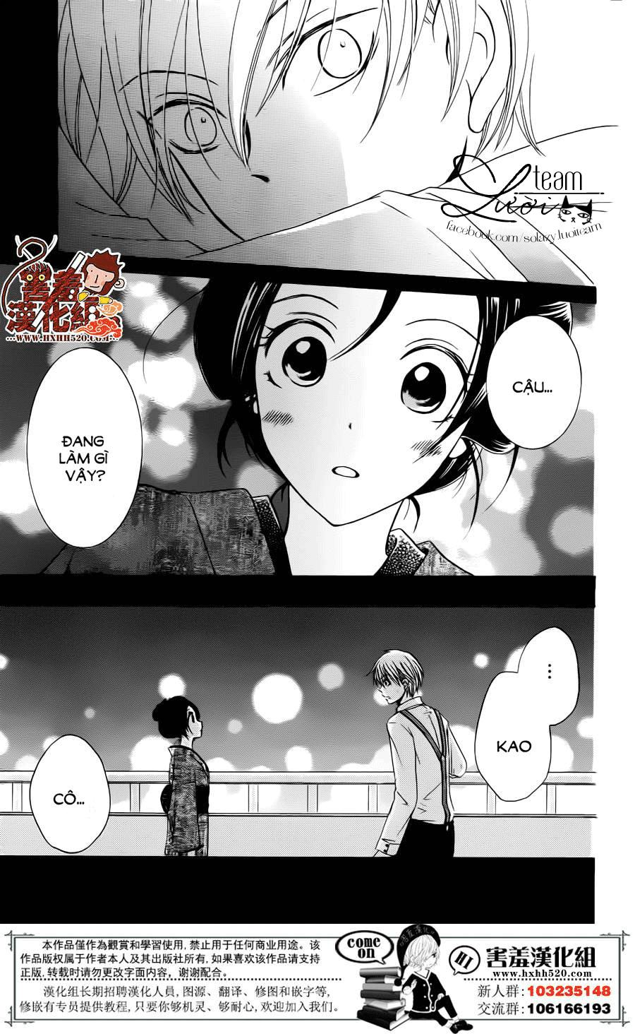 Haikei Mayumi-sama chap 2 - Trang 25