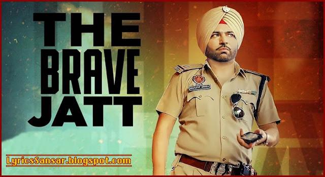 The Brave Jatt : Mangi Mahal & Aman Hayer
