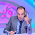 خالد زروال..في علاقة النماذج البيداغوجية بالبراديغمات الفلسفية