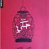 كتاب زحمة حكي بقلم علي نجم pdf
