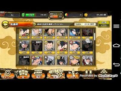 Naruto Shinobi Collection Shippuranbu