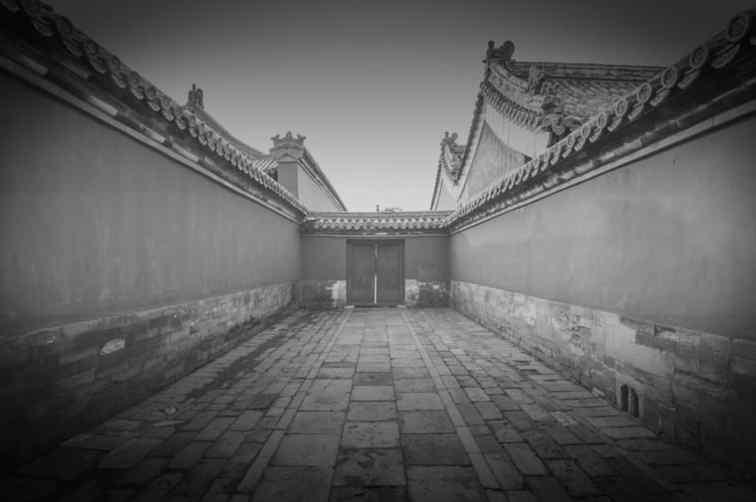 Kota Terlarang, Tiongkok